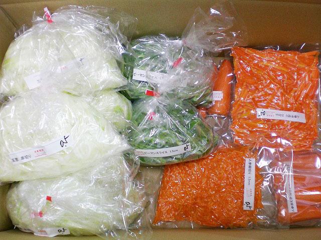 ホール野菜1