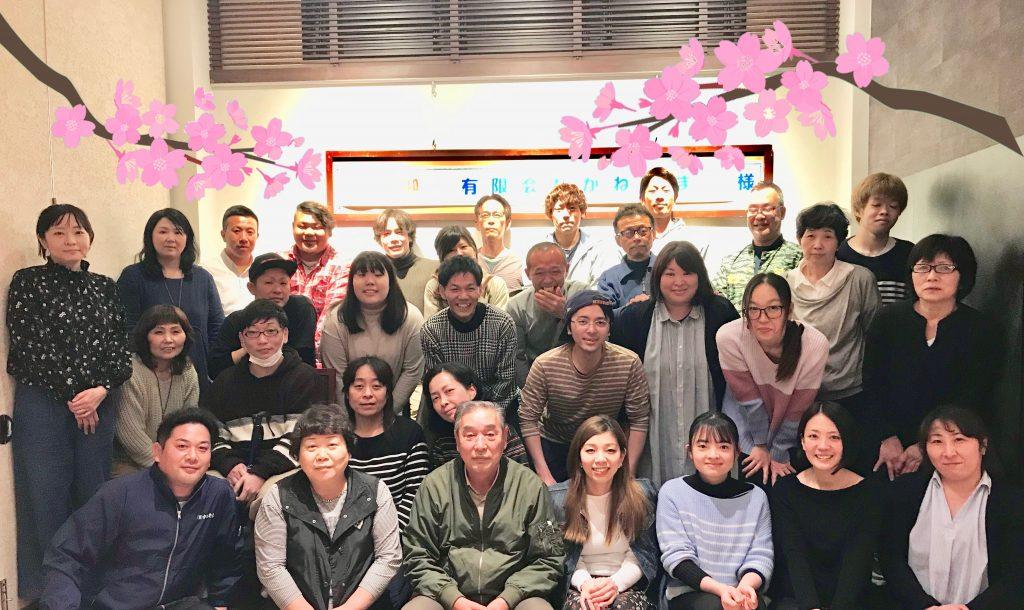 【愛菜会開催】 2019年4月6日